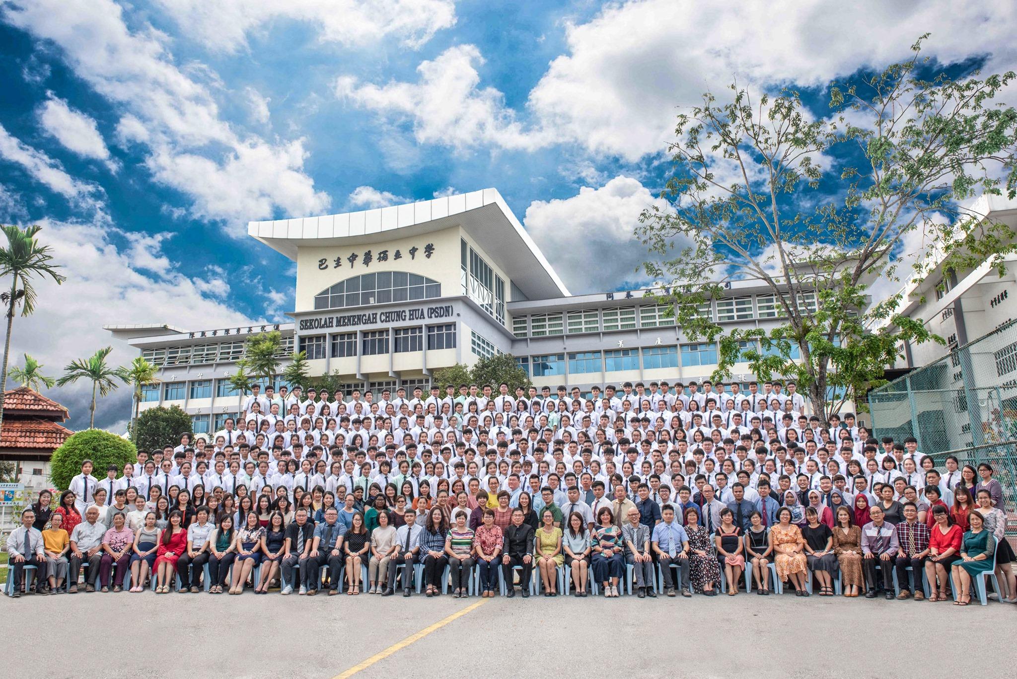 Chung Hua (PSDN) High School
