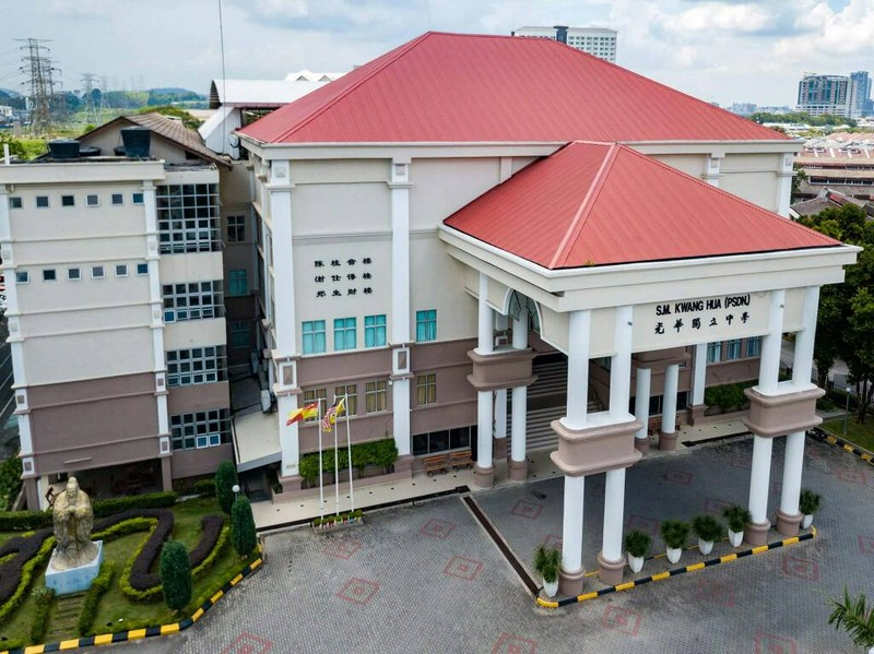 Kwang Hua Private High School