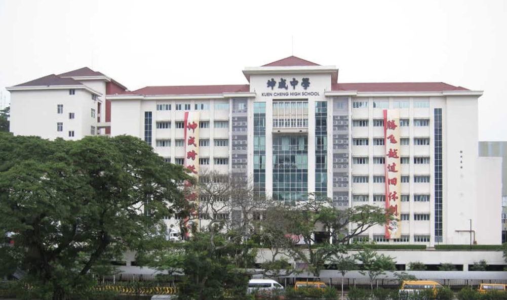Kuen Cheng High School