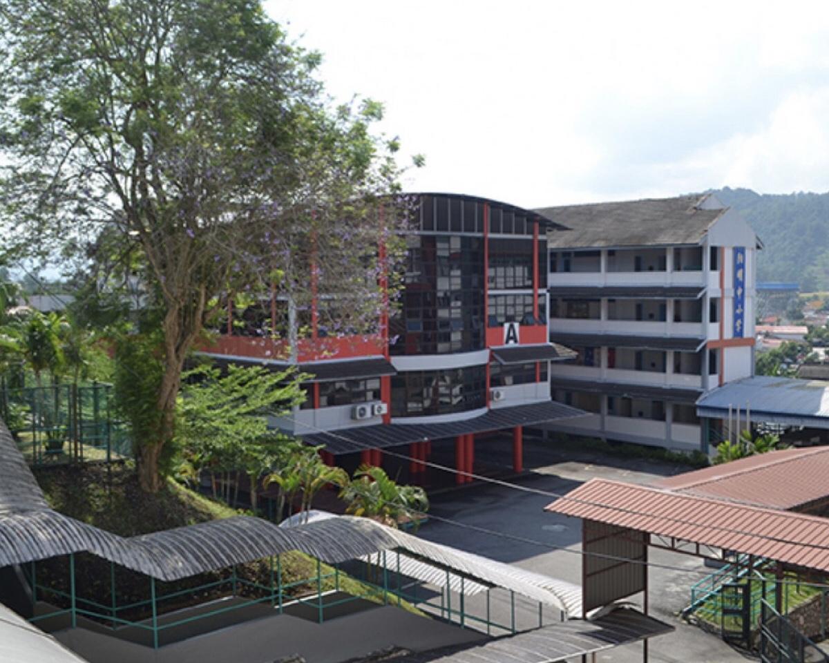 REAL School Cheras 'Hillview' Campus