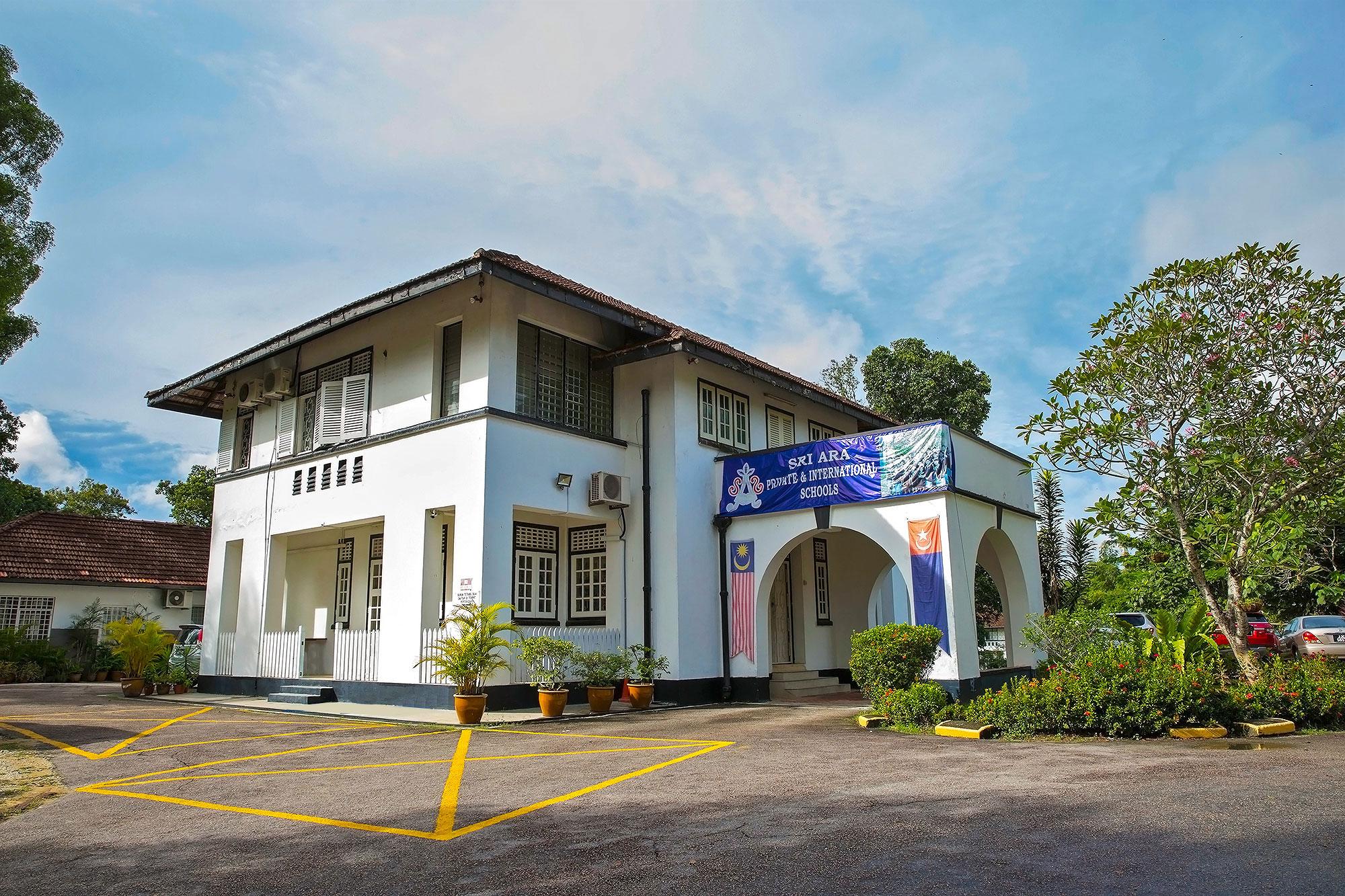 Sri Ara International School