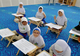 International Islamic School Malaysia: A Primary School for Academic Excellence and Integrated Islamic Education